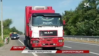 Авария на Полтавском шоссе с маршруткой и автобусом: вcе подробности ДТП