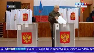 На Смоленщине набирает обороты подготовка к единому дню голосования