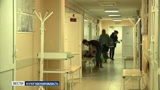 2-летняя девочка умерла от острой инфекции в Череповце