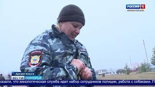 В России отмечают День полиции