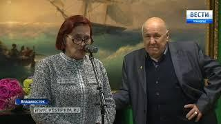 Выставка Геннадия Омельченко открылась в Приморской государственной картинной галерее