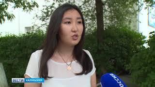 Учащаяся КалмГУ стала победителем окружного этапа всероссийского конкурса «Студенческий лидер»