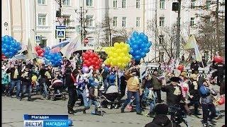 В Магадане отметили День весны и труда демонстрацией.