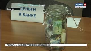 В национальном банке прошел день открытых дверей