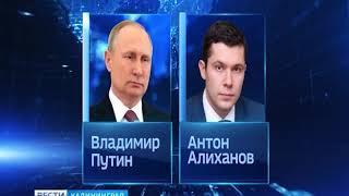 Президент России утвердил новый состав госсовета