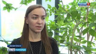 Мировые стандарты обслуживания жилья внедрят в Архангельской области