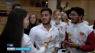 Волонтерам-иностранцам рассказали о добровольчестве в Башкирии