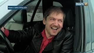 Фильм курганского режиссера Михаила Кукушкина победил на международном фестивале