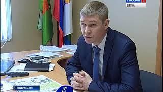 Жители Котельнича проголосуют за проекты по благоустройству родного города(ГТРК Вятка)