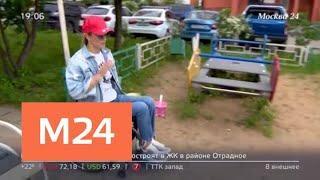 """""""Москва сегодня"""": как столица заботится об инвалидах - Москва 24"""