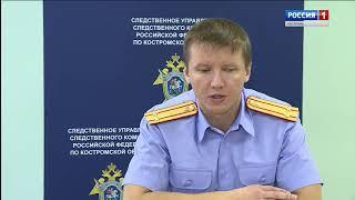 В Костроме возбуждено уголовное дело против торговца «фанфуриками»