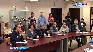 Национальная библиотека Карелии и Детская республиканская библиотека объединяются