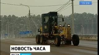 Снег и гололёд спровоцировали несколько ДТП в Иркутской области