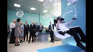 Рустэм Хамитов побывал на открытии технопарка «Кванториум»