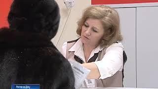 4,5 млн услуг: в Ростове подвели итоги работы донских МФЦ за 2017 год