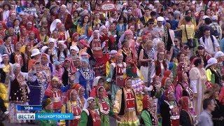 Открыт прием заявок на соискание грантов Главы Башкортостана в области сохранения родных языков