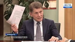 Олег Кожемяко проинспектировал дороги Владивостока