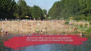 Городской пляж в Вологде откроют 10 июня