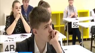 Красноярские выпускники сдали ЕГЭ по русскому языку