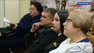 В Волгограде прошло первое обучающее совещание для наблюдателей на президентских выборах