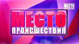Видеорегистратор  УАЗ сбил женщину, ул  Преображенская  Место происшествия 24 10 2018