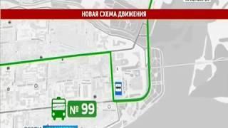 В центре Красноярска автобус №99 сменит маршрут движения