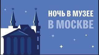 Перфоманс от Россия сегодня в Ночь музеев увидели сто тысяч зрителей