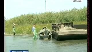 В Астраханской области открыли осенний сезон промышленного лова