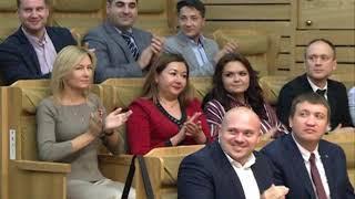 Победители регионального конкурса «Лидеры Кузбасса»