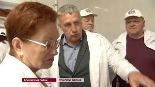 Томичи первыми в Сибири заменили дояров на роботов