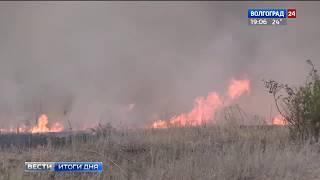 Спасатели напоминают волгоградцам о соблюдении правил пожарной безопасности