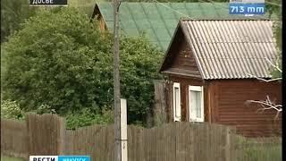 Закрыть школу в посёлке Черноруд требует прокуратура Ольхонского района