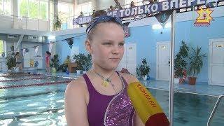 Выступления по синхронному плаванию и прыжкам в воду.