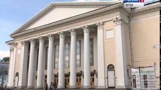 Московский драматический театр пригласил кировчан на спектакли(ГТРК Вятка)
