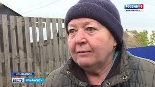 Мучениям жителей посёлка Вырыпаевка придёт конец