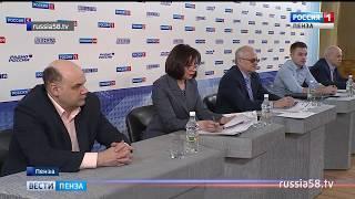 В ГТРК «Пенза» прошла жеребьевка времени для предвыборной агитации
