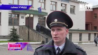 ДТП, потерял сознание на ул  Ленина, Прадо, столб, 10 и 15