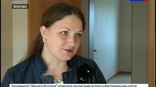 Белогорск приближается к завершению программы по переселению из бараков