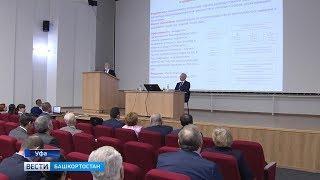 В Уфе прошло расширенное заседание Президиума Академии наук республики