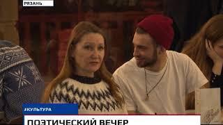 Новости Рязани 26 февраля 2018 (эфир 15:00)