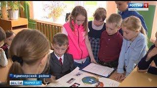 Школьник из Марий Эл знает как предупредить экологическую катастрофу - Вести Марий Эл