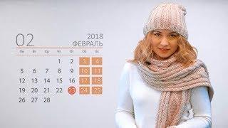 А.Сагунова февраль