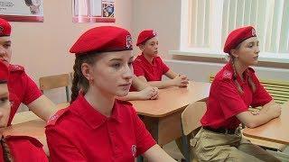 В пензенской школе открыли первый юнармейский класс