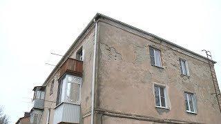 В Ставрополе рушится одна из многоэтажек.