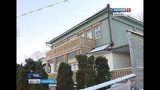 В Плесе арестовано имущество экс-главы города Иваново Вячеслава Сверчкова