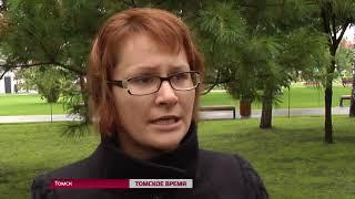 В Томске впервые стартовал Фестиваль цветов