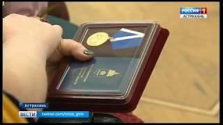 """10 астраханок получили медаль """"Материнская слава"""""""