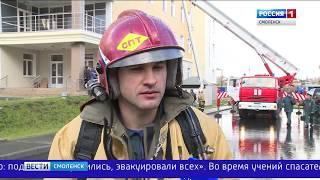 Смоленский перинатальный центр стал объектом пожарных учений