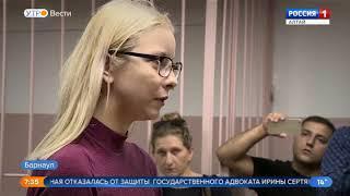 Сегодня в Барнауле состоится второе судебное заседание по резонансному делу Марии Мотузной
