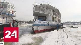 """""""Яхте Сталина"""" больше не грозит эмиграция - Россия 24"""